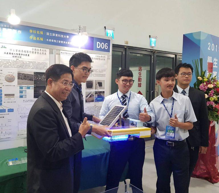 2019年全國專題競賽-化工材料類第一名
